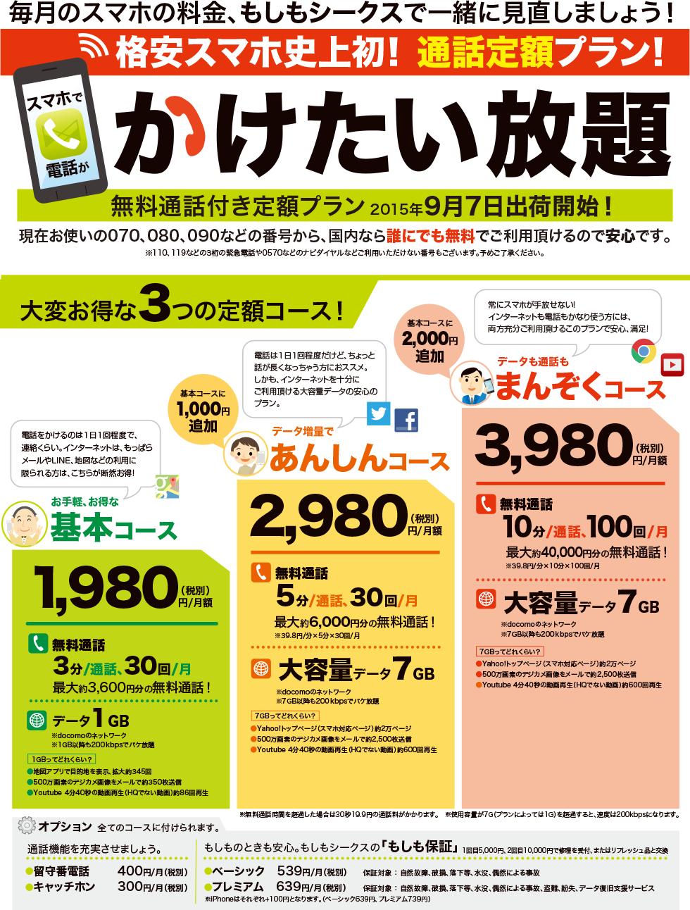 img_0810_TOP_kaketaiho-dai